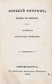 <i>Eugene Onegin</i> novel in verse by Alexander Pushkin