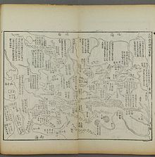 Yuan dynasty - Wikipedia on mongol invasion of china, yi dynasty map, yuan empire, aztec map, mongol invasions of korea, mongol conquest of the song dynasty, delhi sultanate map, ming dynasty map, china map, yin dynasty map, ch'ing dynasty map, chagatai khanate map, qin dynasty map, trần thủ �ộ, mongol invasions of japan, battle of baghdad, mongol invasion of poland, capetian dynasty map, shang dynasty map, jin dynasty map, tang dynasty map, sui dynasty map, ch'in dynasty map, goryeo map, nestorian christians map, mongol invasion of europe, battle of mohi, mongol invasion of java, mongol conquests, mongol invasions of india, kingdom of albania map, qing dynasty, chen dynasty map,