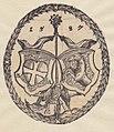 Ex-libris Thierhaupten 01.jpg