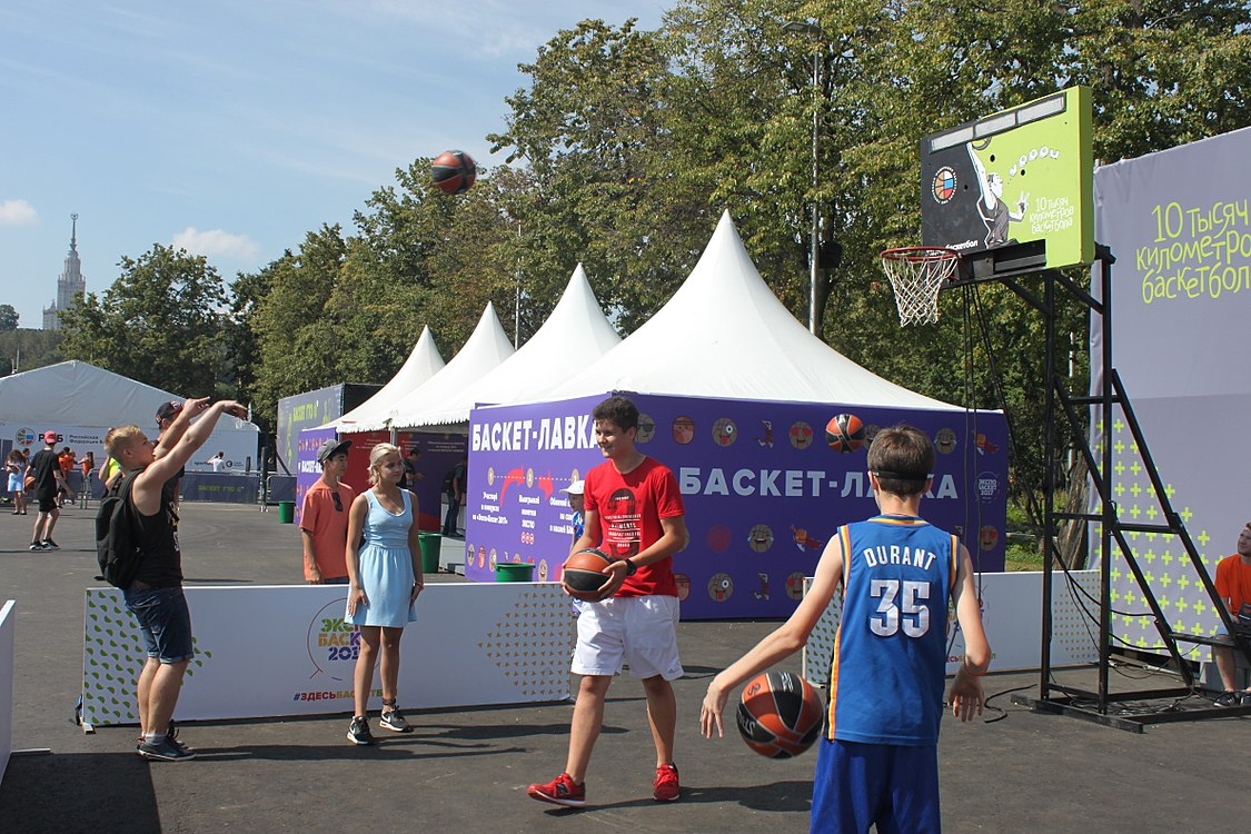 Expo-Basket 2017 (2017-07-27) 10.jpg