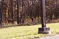 Exxon Research and Engineering campus in Florham Park New Jersey deer by roadside 1996.jpg