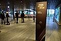 FIFA Ballon D'OR Awards, FIFA Museum ( Ank Kumar, Infosys) 09.jpg