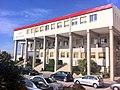 Facultad de Ciencias de la Educación de Granada.JPG