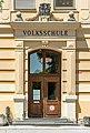 Feldkirchen Schulhausgasse 1 Volksschule Portal 06062019 7139.jpg