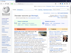 Firefox 58.0 в Windows 10