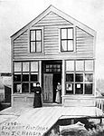 First post office in Fremont, Seattle, Washington (5017555327).jpg