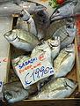 Fish - Mercato Orientale - Genoa, Italy - DSC02486.JPG