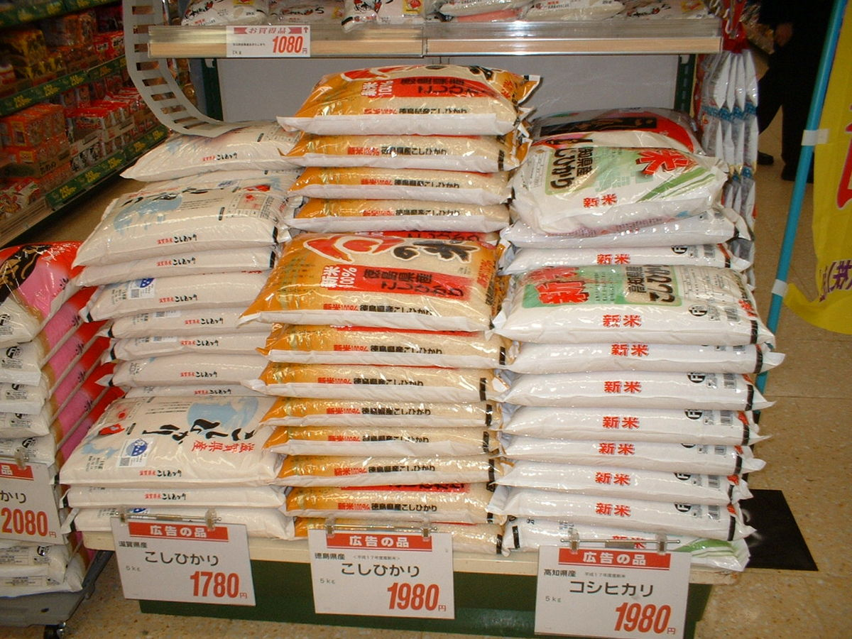 File Five Kg Rice Bags Jpg Wikimedia