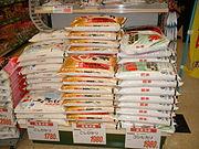 Five kg rice bags.jpg