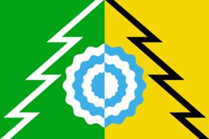 Belokholunitsky District - Image: Flag of Beloholunitsky rayon (Kirov oblast)