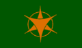 Flag of Horonobe Hokkaido.png