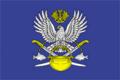 Flag of Kotelnikovsky rayon (Volgograd oblast).png