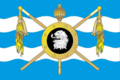 Flag of Romanovskoe (Volgodonskoy rayon).png