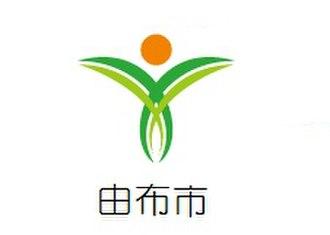 Yufu - Image: Flag of Yufu Oita