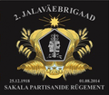 Flag of the 2nd Infantry Brigade (Estonia).png