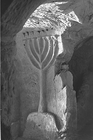 "Beit She'arim National Park - Menorah at ""Cave of the Coffins"", 1954"
