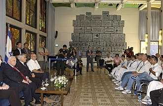 Israel at the 2004 Summer Olympics - A reception was held for the Israeli athletes who returned from the Athens 2004 Paralympic Games by the Prime Minister Ariel Sharon