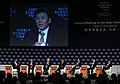 Flickr - World Economic Forum - Liu Jiren - Annual Meeting of the New Champions Tianjin 2008.jpg