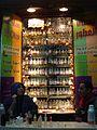 Flickr - dlisbona - Perfume stall in Cairo metro.jpg