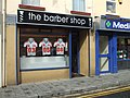 Football fever hits Omagh (17) - geograph.org.uk - 960136.jpg