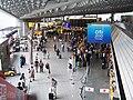 Frankfurt Flughafen, Terminal 1, Abflughalle B.jpg