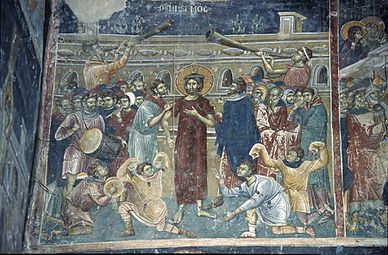 Frescos in St. George's Church (Staro Nagoricane) 0120.jpg
