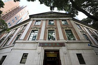 University Museum and Art Gallery, Hong Kong - Fung Ping Shan Building