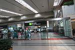 Fuzhou Changle International Airport (20150811092304).JPG