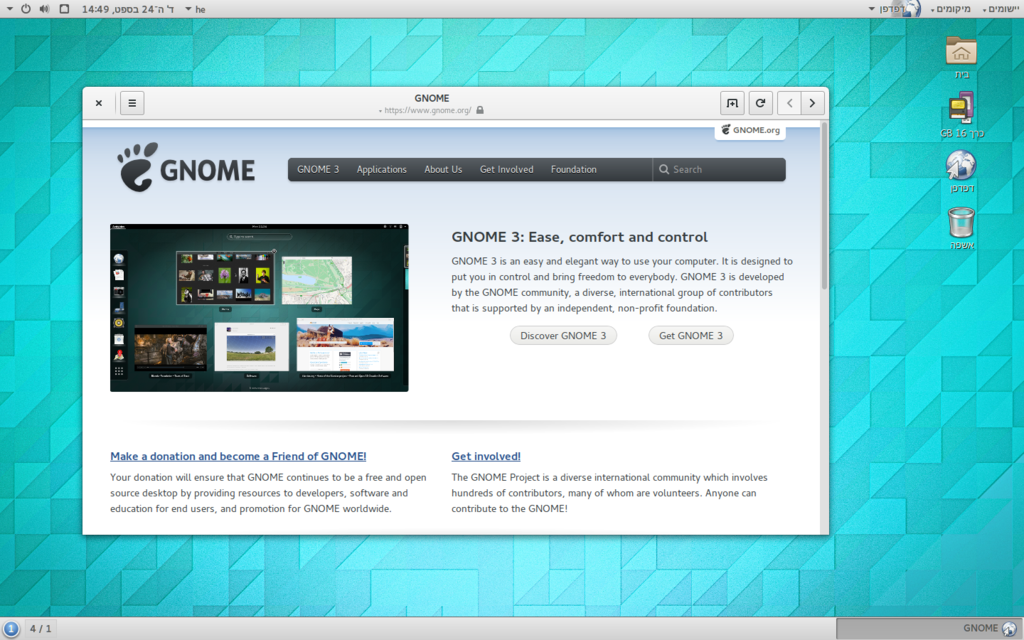 File:GNOME-Classic-3.14.0-Hebrew.png