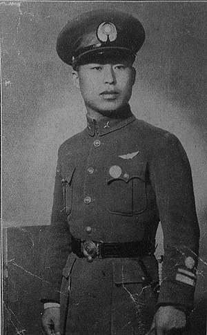 Republic of China Air Force - Air force hero killed during the Second Sino-Japanese War/WWII, ace fighter pilot Colonel Gao Zhihang