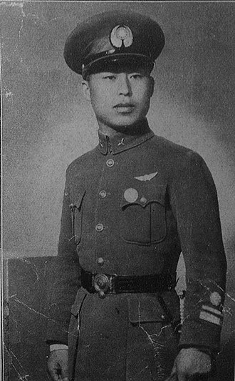 Republic of China Air Force - Air Force hero killed during the Second Sino-Japanese War/WWII, fighter pilot Colonel Gao Zhihang