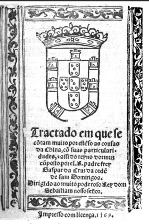 Gaspar da Cruz - The title page of Gaspar da Cruz' Treatise