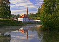 Gatchina. Priory Palace on the Black Lake.jpg