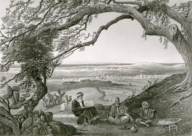 Gaza (1881-1884) (A)