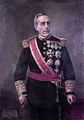 Maximiliano II Adolfo Martínez Hernández