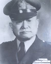 General Lee Eung-jun 1948.jpg