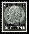 Generalgouvernement 1939 3 Paul von Hindenburg.jpg