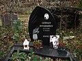 Gennady Boyarshinow - Friedhof Steglitz.JPG