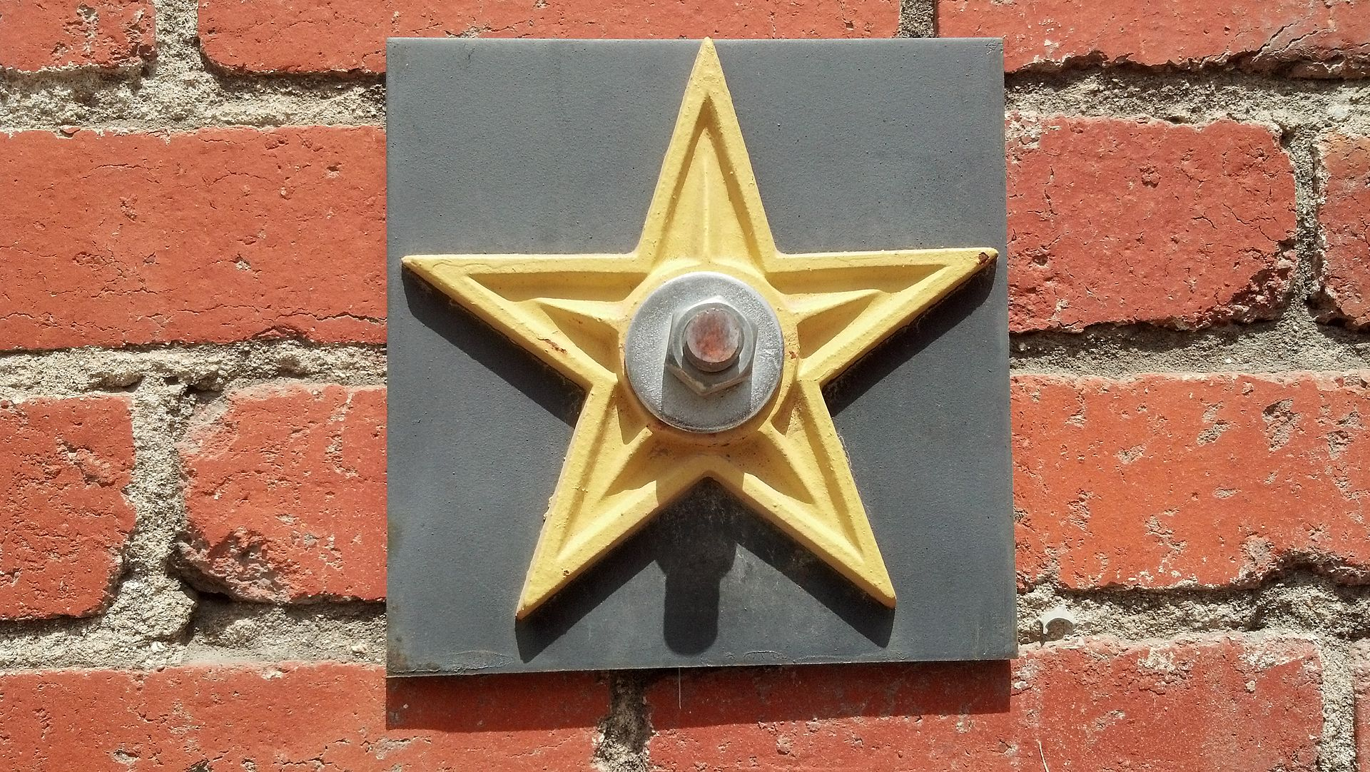 Star Building Wall Panels