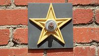 Metal star-shaped anchor plate in Petaluma, California