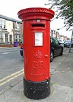 George V post box L8 66 on Boswell Street.jpg
