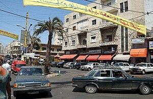 Nabatieh - Nabatieh, 2006