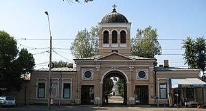 Ghencea Cemetery