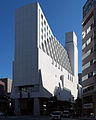 Ginza Theatres Building.jpg
