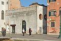 Giudecca edificio privato su Fondamenta della Croce Venezia.jpg