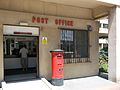 Glacis Post Office.jpg