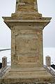 Gnodstadt,. Mautpyramide-003.jpg