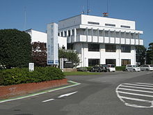Goka town office Ibaraki Japan.jpg