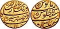 Gold mohur of Mughal Emperor Aurangzeb, minted at Multan.jpg