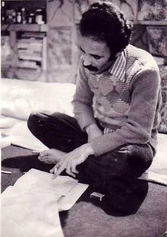 Houshang Golshiri - Golshiri in 1975